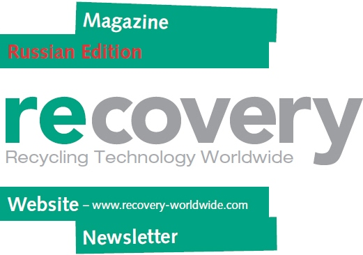 recovery recycling technology worldwide
